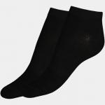 2 Paar No Show Socken (Unisex) inkl. Versand um 0,90 €