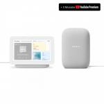 Google Nest Hub (2. Gen) + Google Nest Audio + YT Premium um 119€