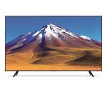 Samsung TVs & Soundbars zu neuen Bestpreisen