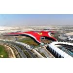 *ungültig* 7 Tage Abu Dhabi (im 5-Stern Hotel) inklusive Flug für nur 208 Euro pro Person