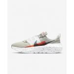 Nike Crater Impact Sneaker (Damen und Herren) um 57,18 € statt 87,95 €