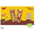 2x Siggi Kakao oder Siggi Schoko Bananen Milch GRATIS (Marktguru App)
