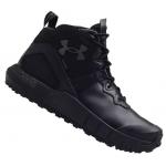 Under Armour Micro G Valsetz Mid Leather Waterproof Stiefel um 89,95 €