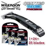 iBood des Tages: Wilkinson Sword Quattro Titanium Precision 3in1 Rasierer inkl. 25 Klingen für 39,95€
