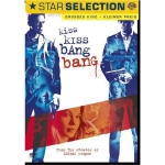 2 DVDs kaufen, 1 DVD bezahlen (z.B. Kiss Kiss Bang Bang, 300, Inception u.v.m.)