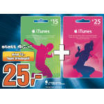 iTunes Karten im Wert von 40€ um 25€ bei Saturn