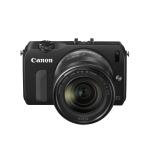 bis 22:00: Canon EOS M kompakte Systemkamera inkl. EF-M 18-55mm 1:3,5-5,6 IS STM Objektiv und Speedlite 90EX Kit  um 629€