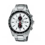 Casio Edifice Herren-Armbanduhr inkl. Versand um 85 Euro
