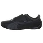 BuyVIP: günstige Puma Schuhe & Kleidung für Damen & Herren