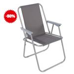 Möbelix: Camping-, Klapp- und & Gartenstühle inkl. Versand um 5 – 9 Euro
