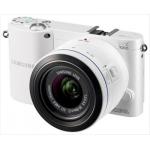 Saturn Tagesdeal: Samsung NX1000 Kompaktkamera um 244€