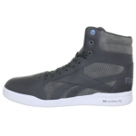 Reebok SL Fitness Ultralite Herren Sneaker inkl. Versand um 43,29 Euro