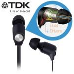 TDK IE800 Dual-Kopfhörer in-Ears um 29,95 (+ 5,95 Euro Versand) statt 100,79 Euro!