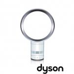 Neue Mömax Onlineschnäppchen z.B.: Dyson Tischventilator um 195 Euro
