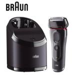 0815.at: Braun Series 5 5050cc Rasierer um 116 Euro