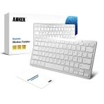 Anker Bluetooth Tastatur für nur 15,99 Euro + Versand durch Amazon