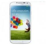 Top: Samsung Galaxy S4 um 447,96 Euro bei Hartlauer Simmering