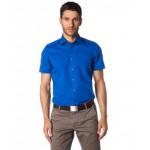 Olymp Hemden (verschiedene Farben / Größen) um 23 Euro in der Zalando-Lounge