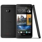 HTC One 32Gb schwarz/silber um 519 Euro bei DiTech