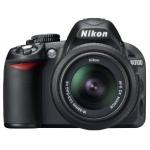 Angebote der Woche (z.B.: Nikon D3100 SLR-Digitalkamera um 319 Euro) – KW28