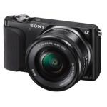 Sony NEX-3NLB Systemkamera inkl. SEL-P 16-50mm Objektiv + 50 Euro Amazon.de Gutschein um 299 Euro