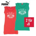 2 Puma Tops für Damen um 8 Euro bei MandMDirect.de