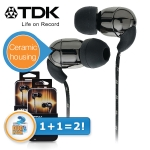 iBOOD: 2 Stück TDK IE-500 um 25,90 Euro inkl. Versand