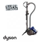 MM Supermittwoch – 30.10.2013 (zB.: Dyson DC26  um 222 € statt 368,97 €)