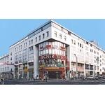 Lugner City: -15 % auf alles (?) bei vielen Shops am 24.04.2014