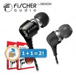 Fischer Audio (by Denon) Consonance In Ear-Kopfhörer im Doppelpack bei ibood.at um € 45,90