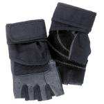 Limuwa Fitnesshandschuhe inkl. Handgelenksmanschette um nur 4,99 Euro bei Amazon.de