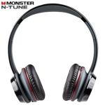 Monster ncredible nTune On-Ear-Kopfhörer um 45,90€ bei iBOOD