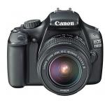 Mediamarkt.at: CANON EOS 1100D SLR Kamera + Objektiv 18-55 sowie 75-300 III DC um 377€