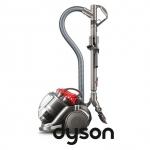 Mömax: Dyson DC19 T2 Total Reach Staubsauger um 220 €