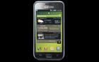 Samsung Galaxy S i9000 Simlockfrei 299€ @MediaMarkt
