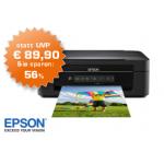 EPSON Expression Home XP-205 Tintenstrahldrucker um nur 39€ bei Saturn