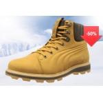 Bis zu Minus 50 Prozent Rabatt – Abverkauf von Puma Schuhen bei Hervis
