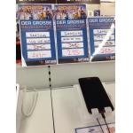 Tabletaktion bei Saturn Gerngroß – alle Angebotspreise im Preisvergleich