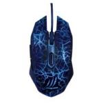 PC-Gaming – jeden Tag 2 Deals bis 6. April 2014 bei Amazon.de – uRage Illuminated Gaming-Maus um 19,99€