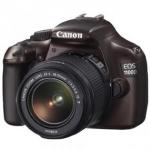 Canon EOS 1100D mit Objektiv EF-S 18-55mm 3.5-5.6 um 279€ bei redcoon.at