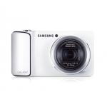 Amazon Blitzangebot Samsung Galaxy Kamera weiß um 169€