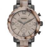 Amazon: 25% Extra-Rabatt auf Uhren von Fossil, Citizen, Casio u.v.m.