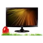 Mediamarkt Osterdeal: SAMSUNG S22C300H LED 21,5″ Monitor um 88 € statt 108,63 €