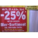 Merkur: -25% auf Bier und Biertender Geräte für FoM am 25. und 26.4.2014