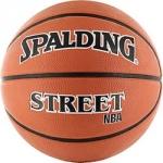 druckerzubehoer.at: Original NBA Profi Basketball um € 9,94