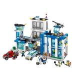 Baby-Markt.at: 10 € Gutschein ab 60 € MBW – zB.: LEGO® City – Ausbruch aus der Polizeistation 60047 um 62,49 € statt 82,58 €