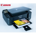 Ab 17.7. bei Hofer:  Canon Pixma MG4250 All-in-one Multifunktionsgerät um 59,99 €