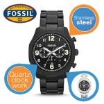 Fossil FS4864 Herrenarmbanduhr inkl. Versand um 75,90€