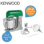 Kenwood kMix KMX95 Küchenmaschine inkl. Versand um 208,90€