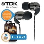 2x TDK IE-500 In-Ear Kopfhörer um 25,90 Euro inkl. Versand